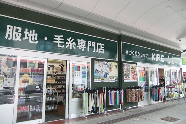 ニット、ストレッチ素材は新潟県内屈指の品揃え